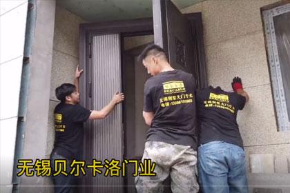 中式前后铸铝大门安装