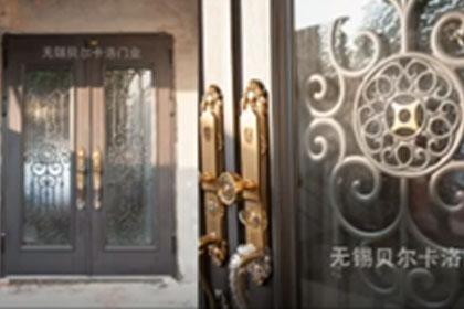 贝尔卡洛玻璃铸铝门